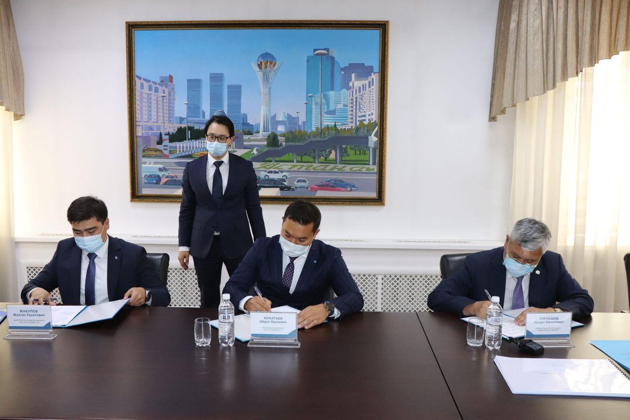 """Алматы облысында """"GATE CITY"""" аумағында тұрғын үй кешендерінің құрылысы басталады"""